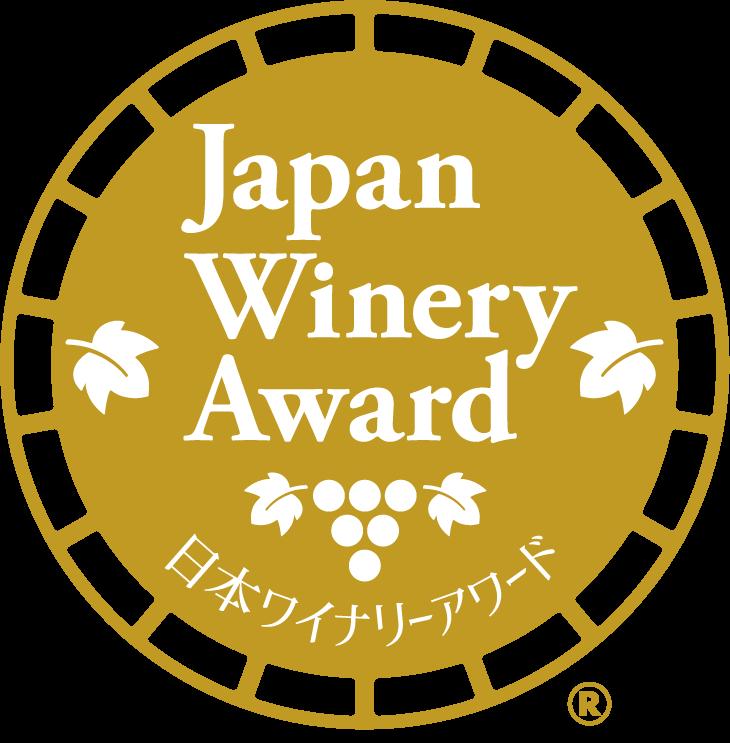 """Résultat de recherche d'images pour """"Japan Winery Award Council"""""""